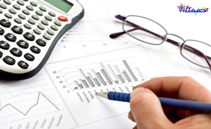 Formation comptabilité Béziers